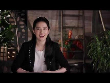 """Yifei Liu    """"Mulan"""""""