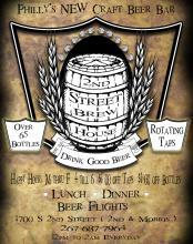 2nd Street Brew House