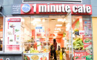 1 Minute Cafe