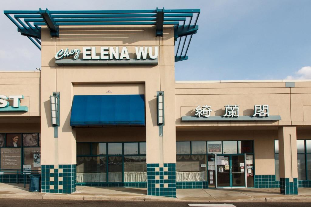 Chez Elena Wu