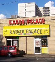 Kabob Place Family Restaurant