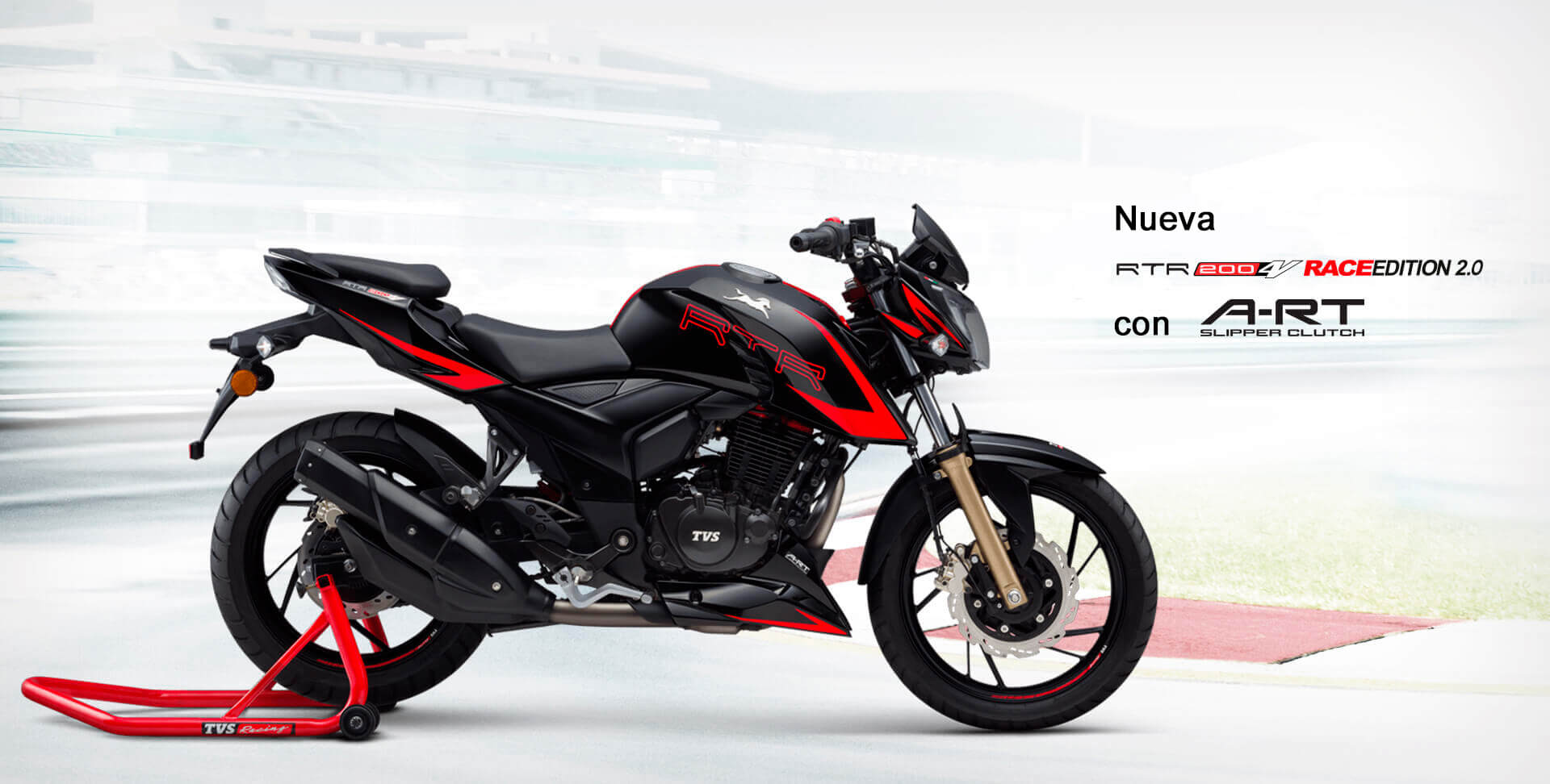 TVS RTR200 ABS