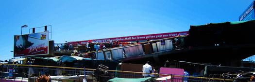 Khayelitsha metrorail station1