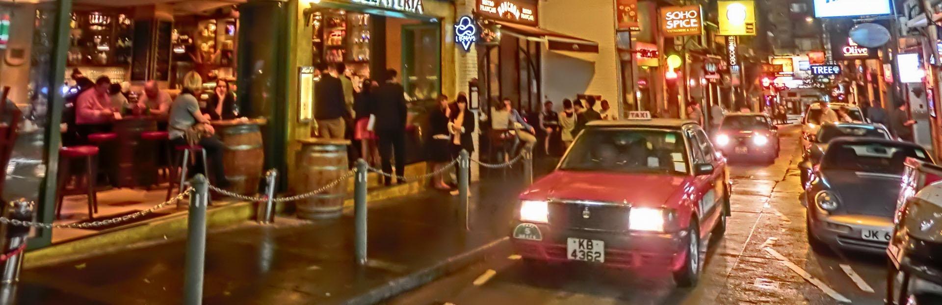 Hk central soho night elgin street restaurant nico's spuntino bar   restaurant apr 2013