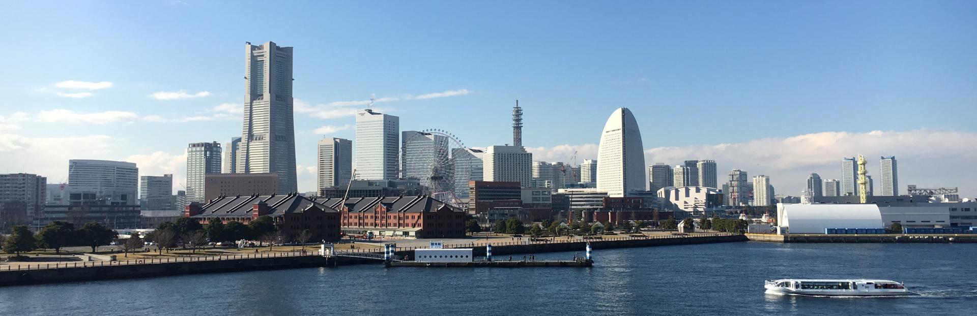 Yokohama cover resized