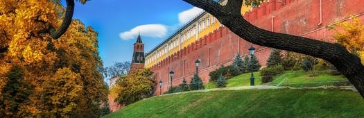 Kremlin cropped