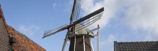 Hattem windmill1