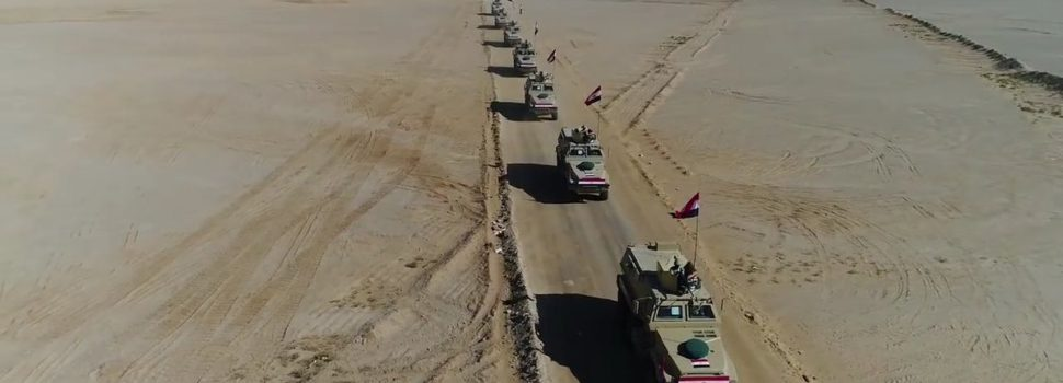 Egypt Launches a Major Offensive Against Islamic State