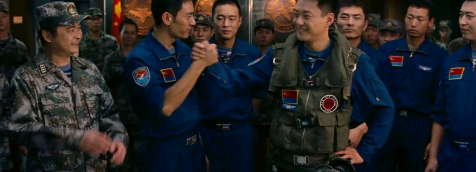 I Watched China's 'Top Gun' So You Don't Have To
