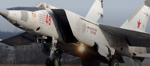 Coffee, Tea or Mach 3—Would You Like to Fly in a MiG-25 Business Jet?
