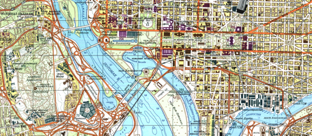 Take Another Look at This Incredibly Detailed Soviet Map of Washington, D.C.