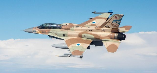 Israel Bombed Damascus — And Didn't Need Stealth Fighters to Do It