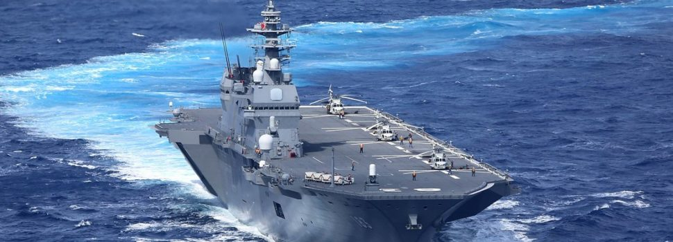 Japanese Navy Could Acquire Aircraft Carriers