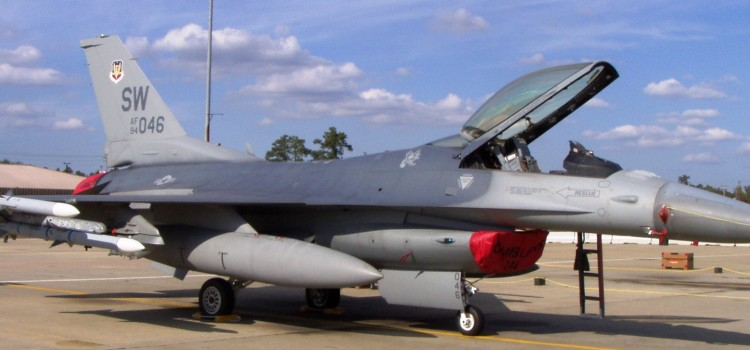 The Amazing Inflatable U.S. Air Force F-16