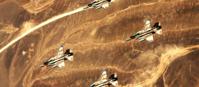 Despite Russian Warplanes in the Sky, Israel Keeps Bombing Syria