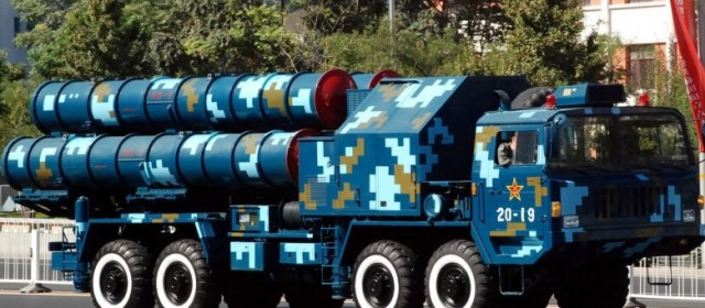 China's Island Missiles Can Effectively Shut Out the U.S. Air Force