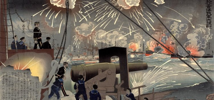 Japan's Weaker Fleet Crushed China at the Battle of the Yalu River