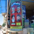 In Syria, Two Isolated Villages Witnessed Hezbollah's Rise