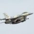 The UAE Is Getting Ready to Deploy Jets to the Libya War