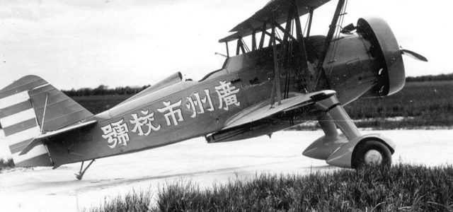 Arthur Chin Was America's First World War II Ace