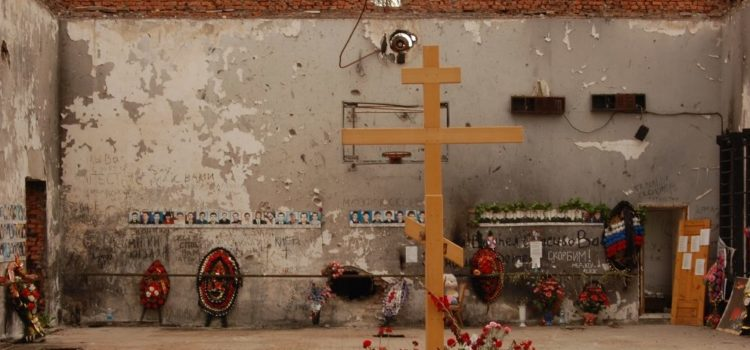 Russia's Use of Thermobaric Rockets Worsened the 2004 Beslan Siege
