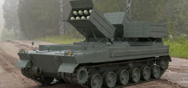 Poland using Russian tech to create new tank destroyer vehicle