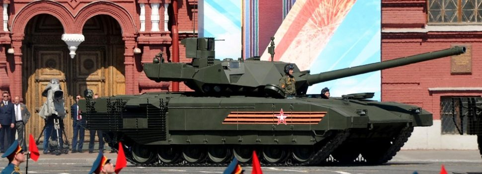 We Now Know How Many T-14 Armata Tanks Russia Will Build