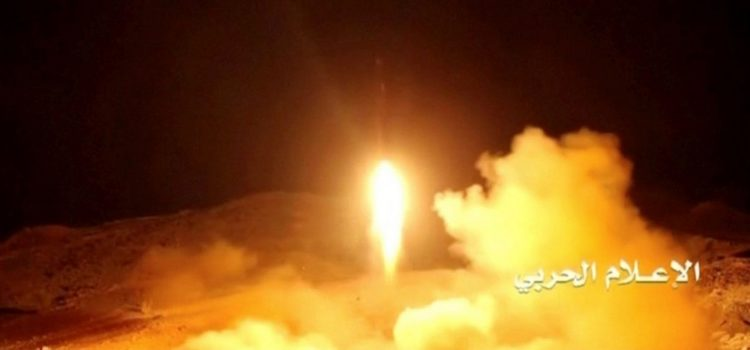 Making Sense of the Missile Mess in Yemen