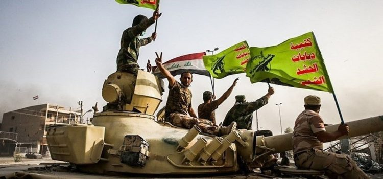 Mobilizing for the Third Gulf War
