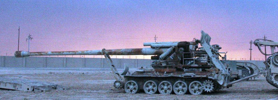 Meet the Koksan, North Korea's Giant Artillery