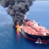 U.S. blaming Iran for oil tanker attack, weighing all options in response