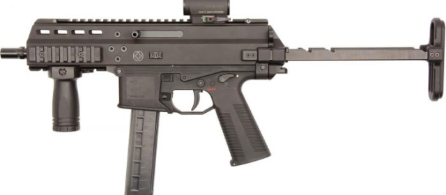 Swiss gun manufacturer is making the U.S. Army's new submachine gun for special security missions