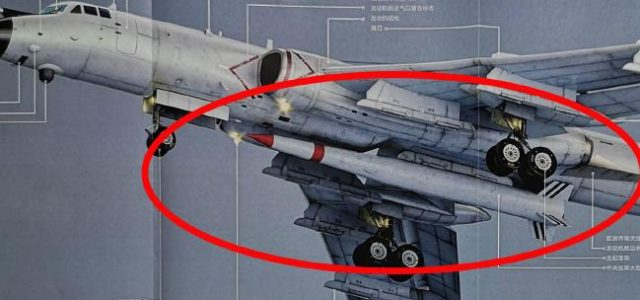 Chinese magazine 'accidentally' reveals new top secret weapon