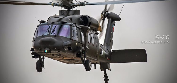 Chinese knockoff: China debuts new helicopter that looks exactly like the Black Hawk