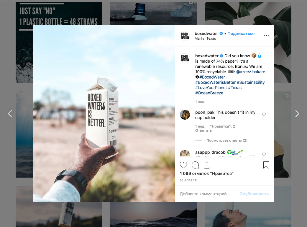 Boxed Water's Post on Instagram