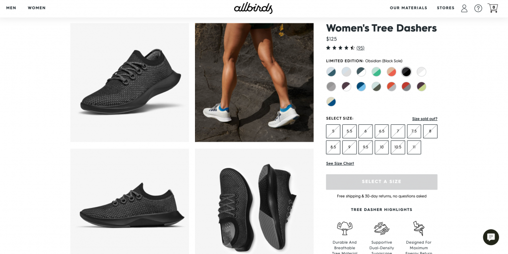 Shoe product page