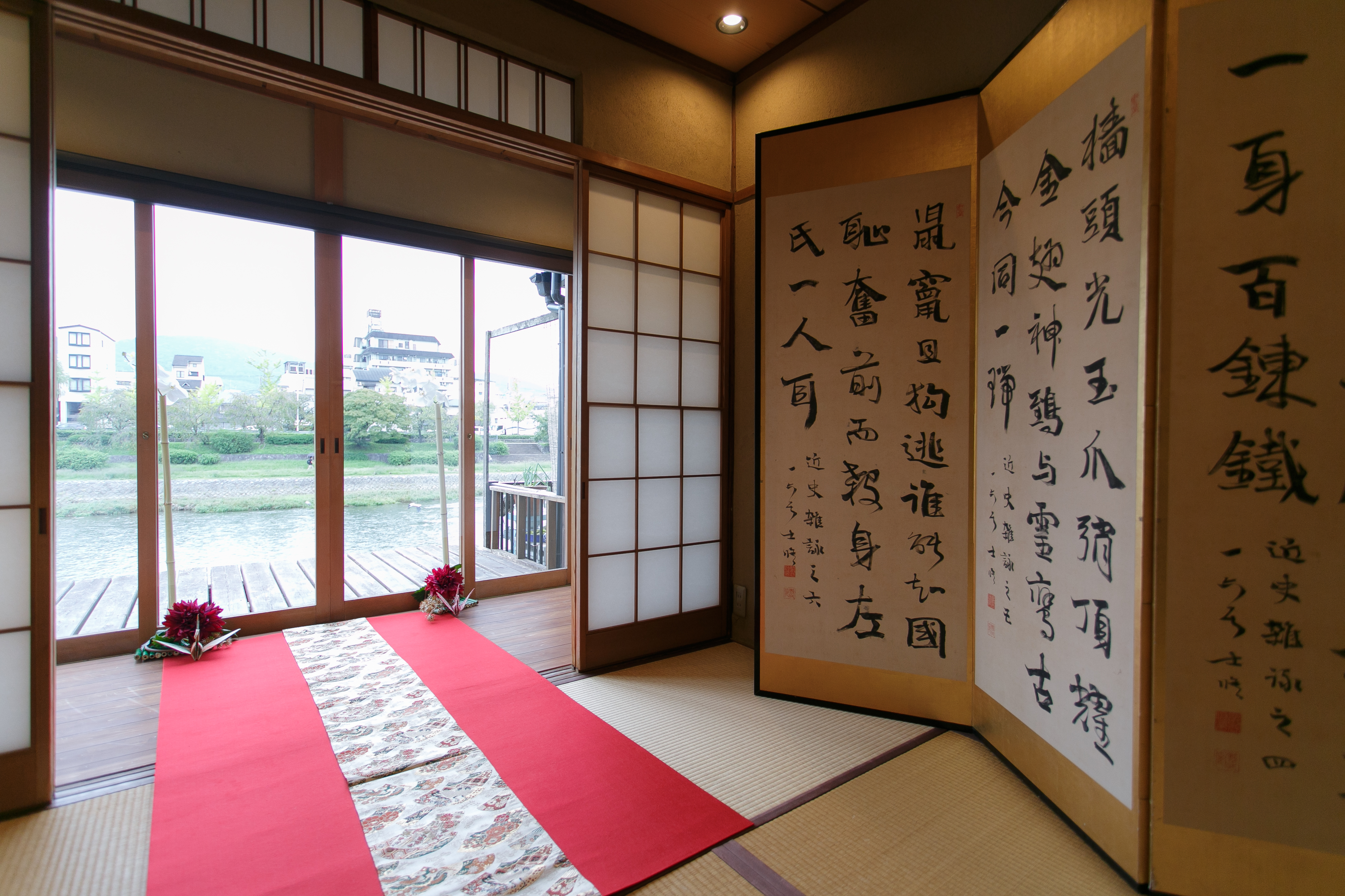 Kyoto Elopement