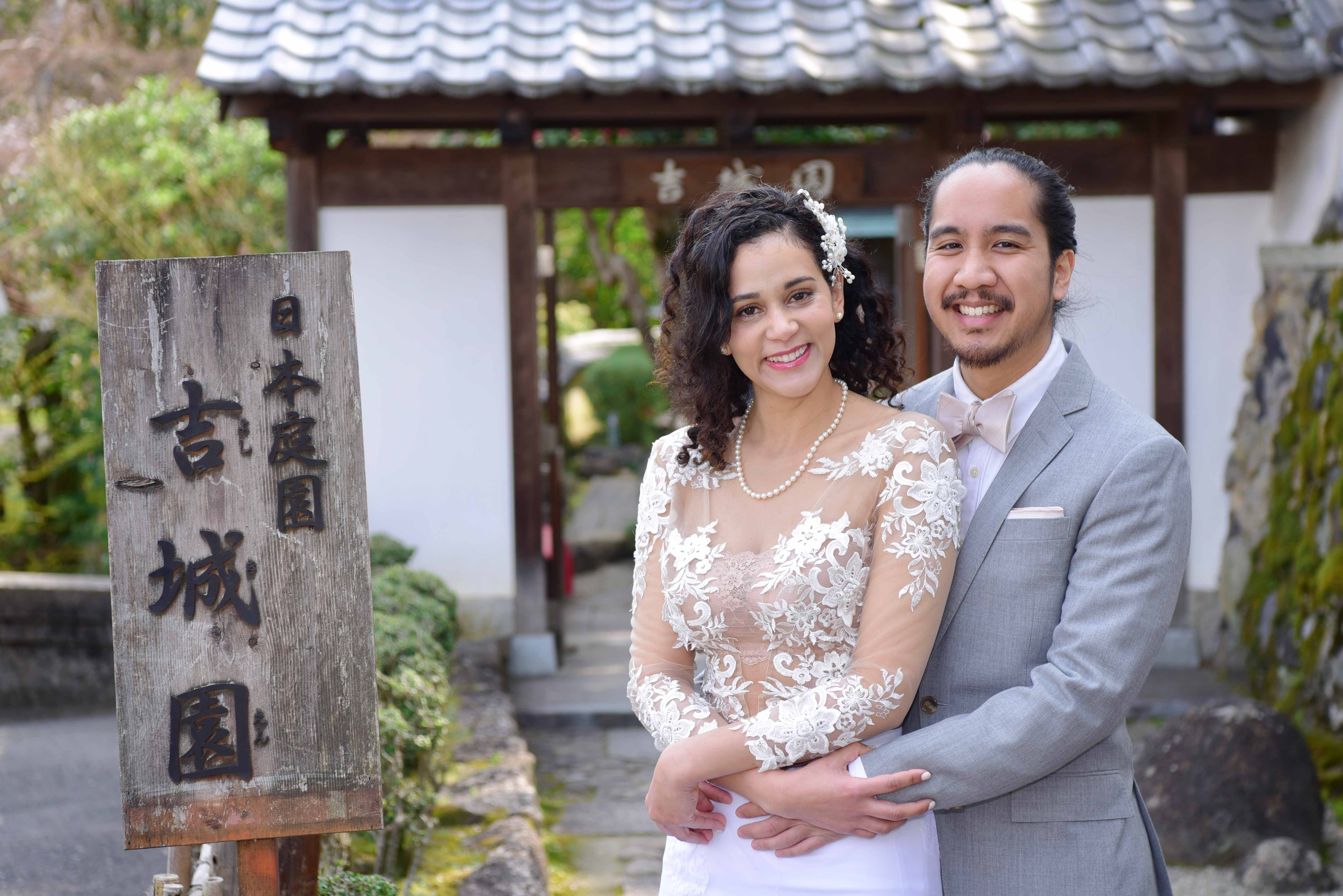 Japanese Garden Wedding