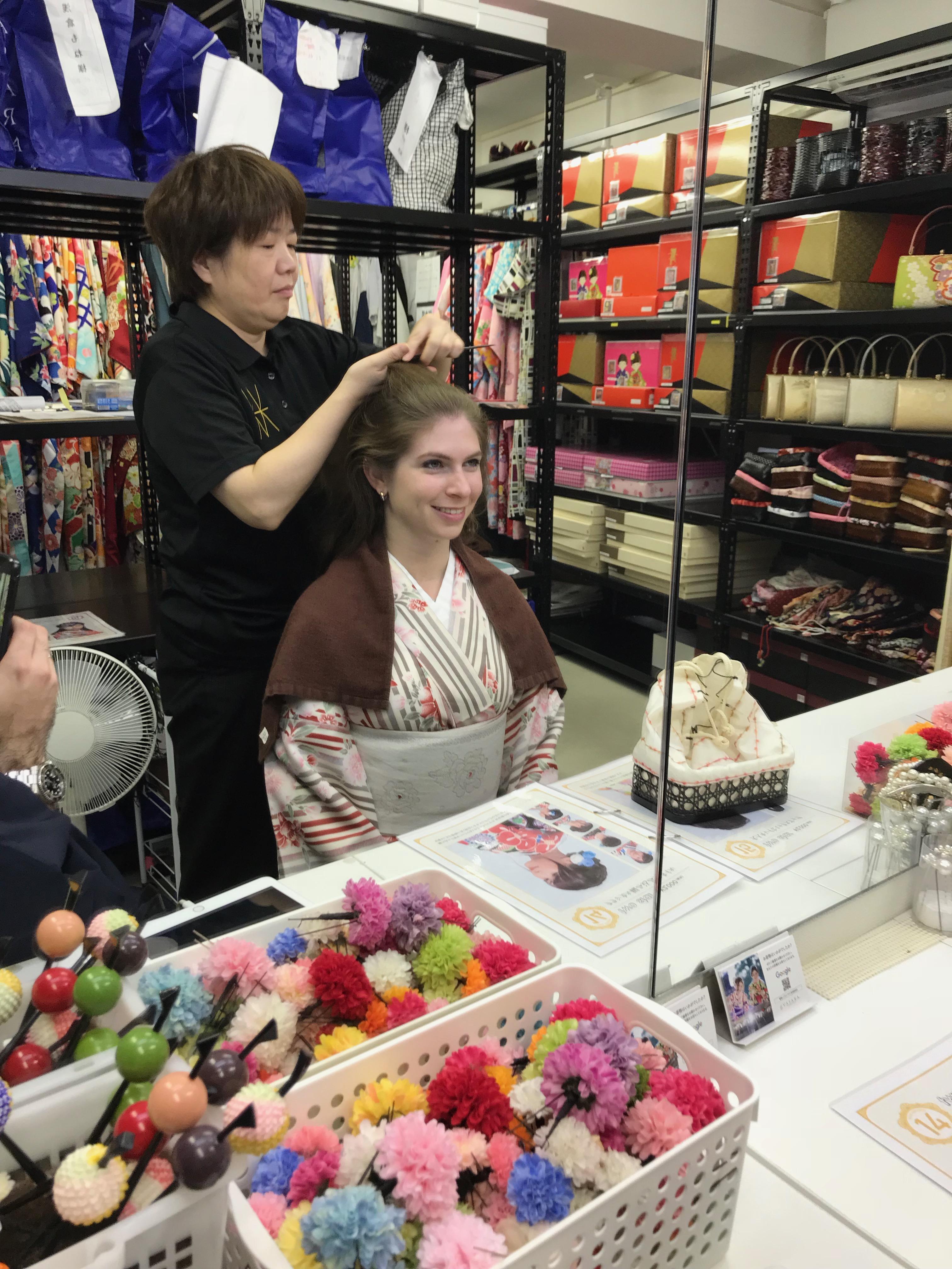Vow Renewal Timeline - Kimono Shop