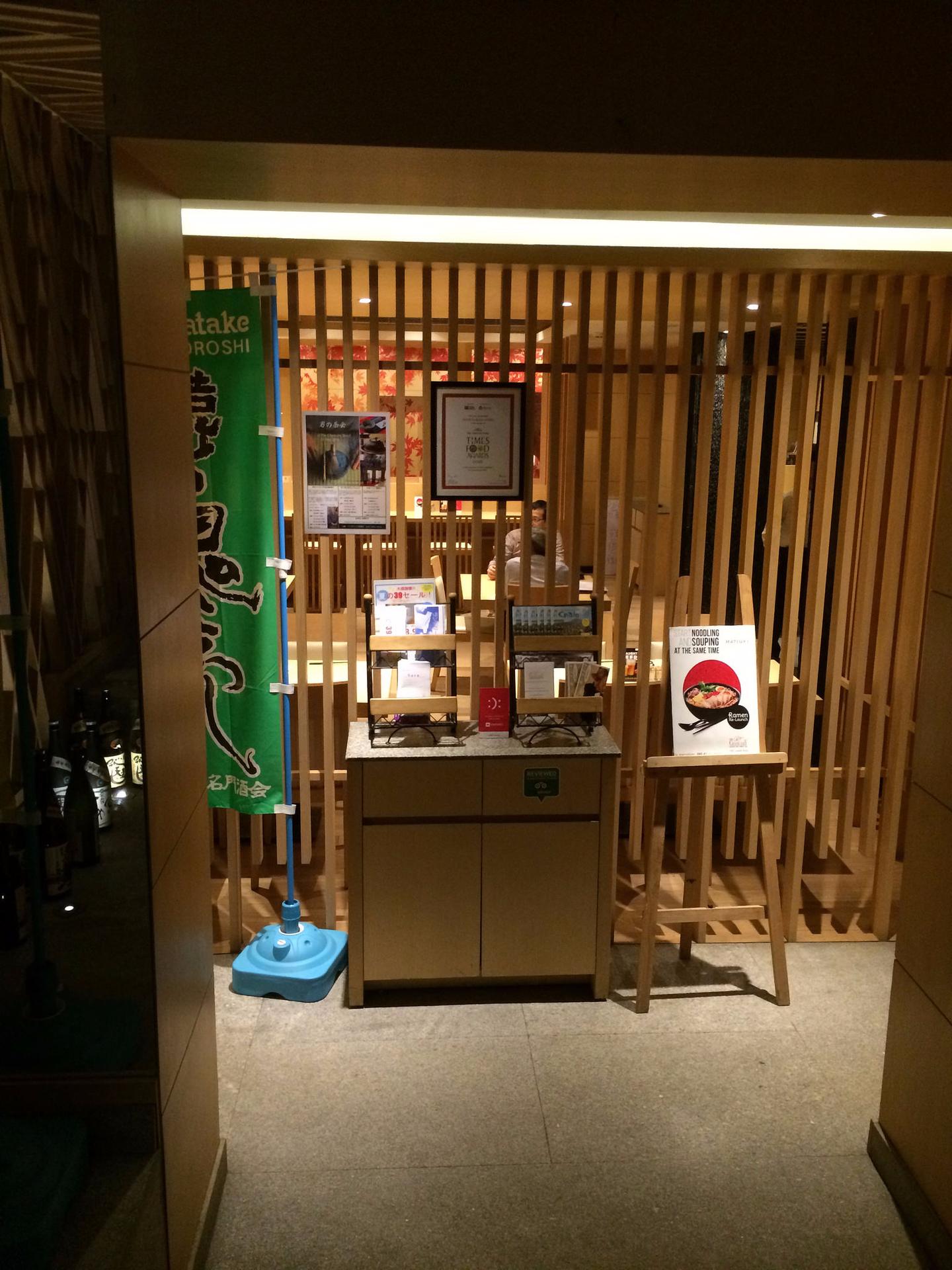Matsuri @ The Chancery Hotel image