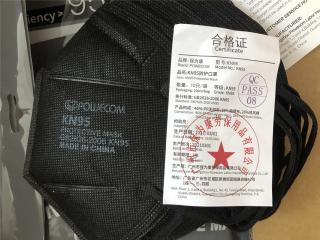 KN95 Respirators (China Standard)