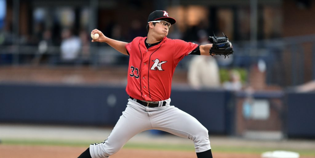 Kannapolis Intimidators starting pitcher Dane Dunning (33) delivers a pitch during a game against the Asheville Tourists at McCormick Field on April 18, 2017 in Asheville, North Carolina. The Intimidators defeated the Tourists 6-1. (Tony Farlow/Four Seam Images via AP Images)