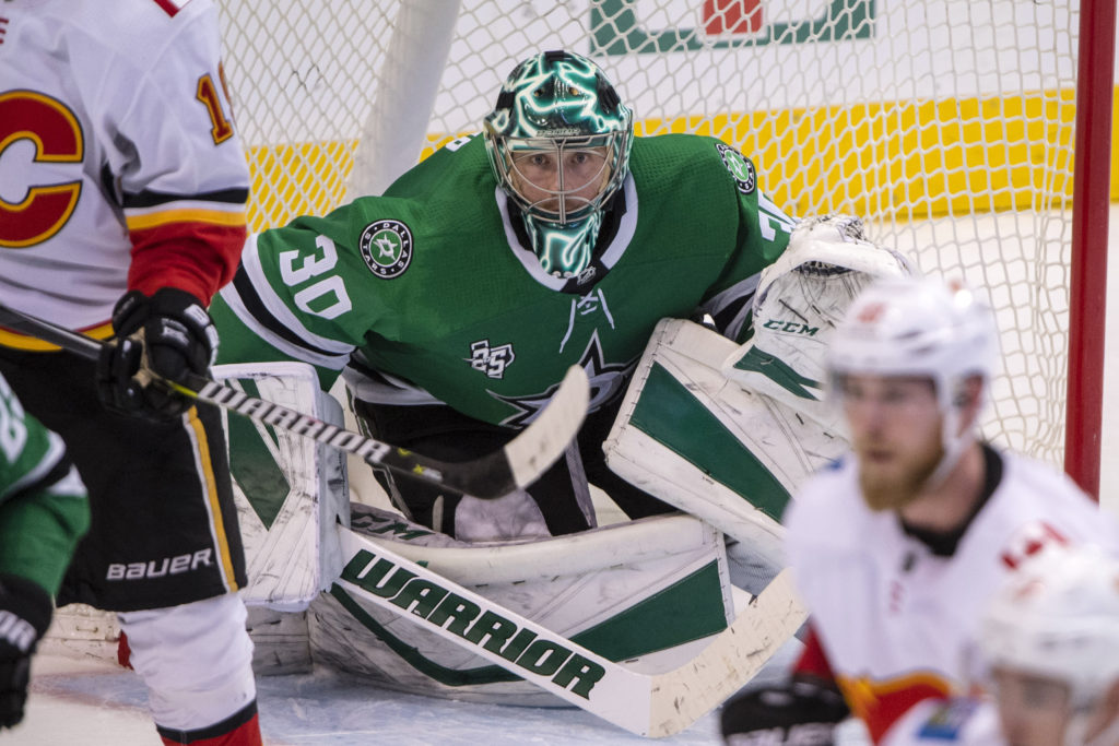 Feb 27, 2018; Dallas, TX, USA; Dallas Stars goaltender Ben Bishop (30) faces the Calgary Flames attack during the third period at the American Airlines Center. The Stars shut out the Flames 2-0. Mandatory Credit: Jerome Miron-USA TODAY Sports