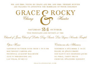 grace_front_web Wedding Invitations
