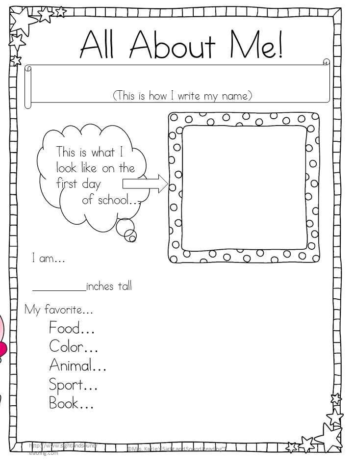 "FREEBIE graphic organizer to go along with the ""All About Me ..."