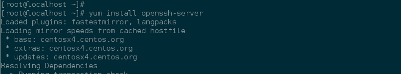 How to Install SSH Server on CentOS 7