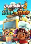 Overcooked! 2 - Surf  n  Turf (DLC)