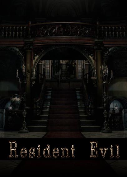 Resident Evil(LATAM) - Steam