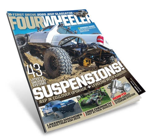 fourwheeler cover