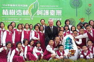 愛心樹遍人間,植樹造林呵護臺灣
